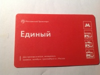 [Moscow]Moscow metro single journey ticket showing transfer availability, within 90 minutes, by pictogram