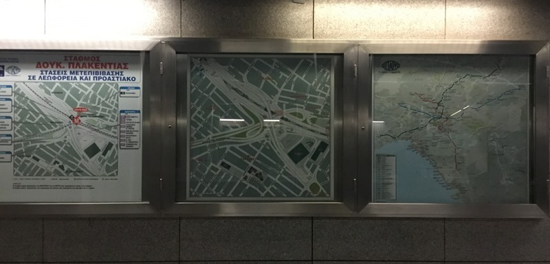 Standard displays at each metro station showing different scale maps of the surrounding area served. Other information is elsewhere.